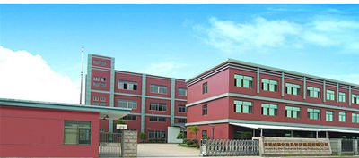 Yuyao Namei Cosmetics Packaging Co., Ltd.